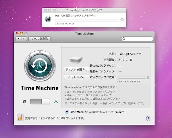 time01.jpg