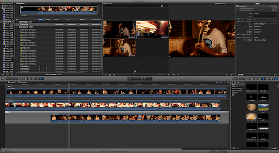 fcpx_m.png