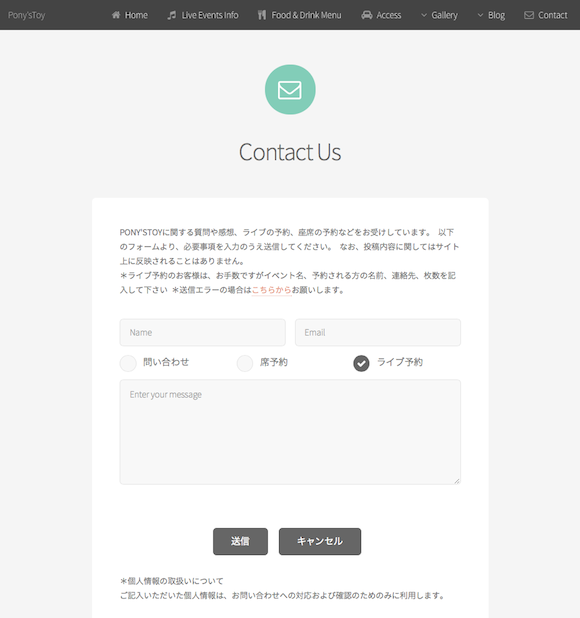 foem_site.png