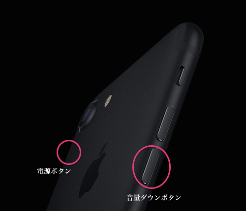 iphone7_r.png